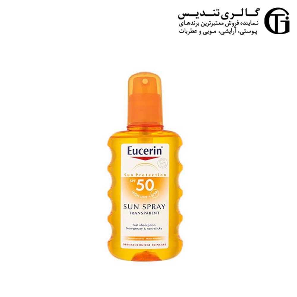اوسرین ترانسپرت spf+50 ضد آفتاب اسپری 200میل(دارای آفر یک به یک)