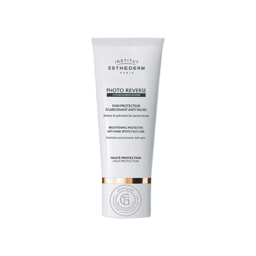 فلوئید ضدآفتاب فوتوریورس استادرم ضد آفتاب فتوریورس محافظت بالایی در برابر آفتابدارد، همچنین با خاصیت ضد لک پوست را در برابر اشعه خورسید حفظ می کند.