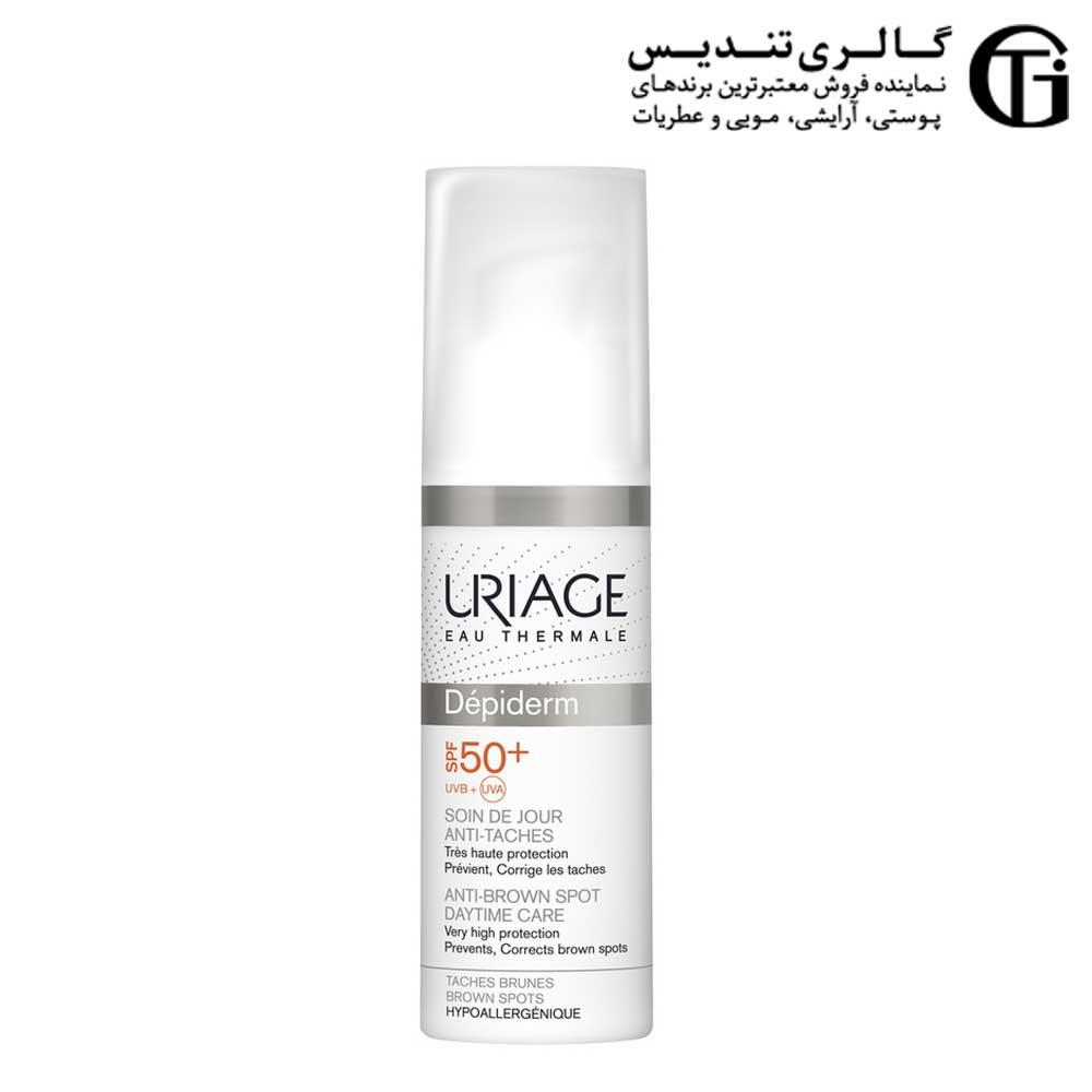 اوریاژ دپیدرم ضد آفتاب ضد لک spf +50 پوست حساس کرم 30 میل